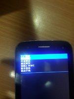 IMG-20131220-WA0001.jpg