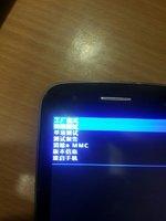 IMG-20131220-WA0004.jpg