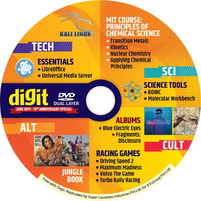 Digit e-DVD Redeem